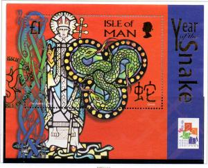 Isle of Man Sc 888 2001 Year of the Snake stamp sheet used