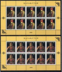 Kazakhstan 2001 MNH Stamps Mini Sheet Scott 328-329 Kazakh State Khans Rulers