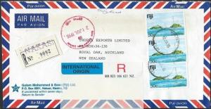 FIJI 1995 Registered airmail cover to NZ ex NAKASI.........................12168