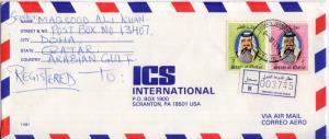 Qatar 3r and 5r Sheik Khalifa 1990 Doha International Airport Airmail Registe...