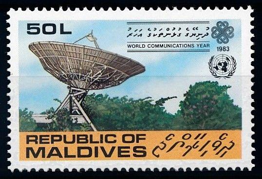 [64530] Maldives 1983 Space Travel Weltraum Satellite Earth Station  MNH