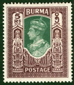 BURMA KGVI Stamp SG.62 5r High Value (1946) Fine Mint MM Cat £12 YBLUE99