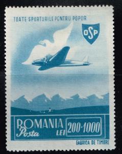 Romania SC# B289, Mint Hinged.   Lot 12282014
