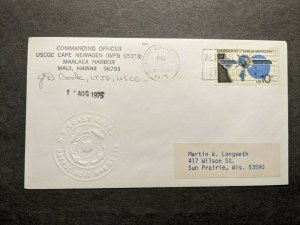 USCGC CAPE NEWAGEN WPB-95318 Naval Cover 1975 SIGNED Cachet MAUI, HAWAII