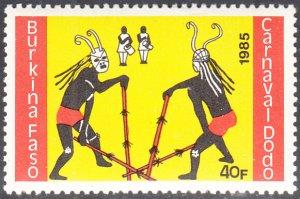 Burkina Faso 1986 MNH Sc #757 40fr 2 drummers, 2 dancers Dodo Carnival