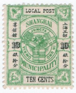 (I.B) China Local Post : Shanghai 10c (light shade)