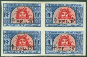 EDW1949SELL : TUNISIA 1949 Scott #B108 Imperf Block of 4. Very Fine, Mint NH.