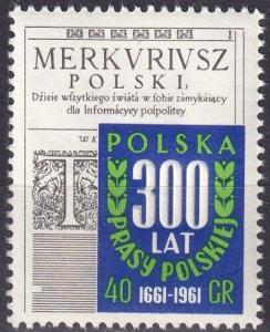 Poland #966 MNH  (SU7157)
