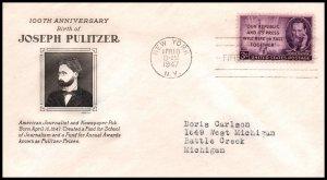US 946 Pulitzer Grimsland Typed FDC