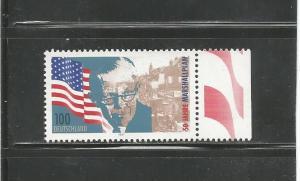 #1970 Marshall Plan, 50th Anniv.
