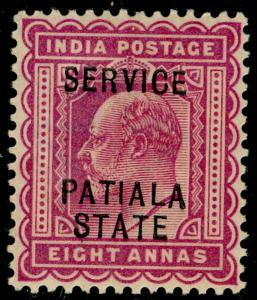 INDIA STATES SGO30a, 8a claret, NH MINT. Cat £10.