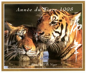 Niger 1998 Tigers Wild Love 1v Mint Full Sheet. (L-109)
