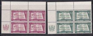 United Nations -New York # 35-37, Inscription Blocks of Four, NH, 1/3 Cat.