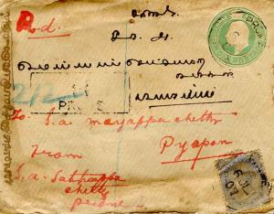 Burma India 2a6p QV on 1/2a KEVII Envelope 1907 Prome Registered to Pyapon.  ...