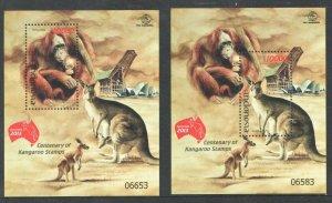 2013  INDONESIA - SG: MS 3556 & 3557  - AUSTRALIA STAMP EXHIBITION -  UMM