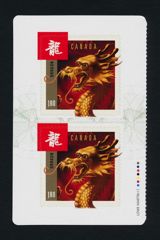 Canada 2497 Left Booklet Pane MNH Lunar New Year, Year of the Dragon