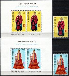 Korea #865-6, 865a-866a  MNH CV $11.35  (X763L)