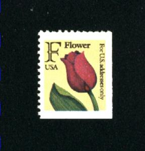 USA #2519  used  1991 PD .08