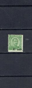 ICELAND - 1922 CHRISTIAN X SURCHARGE - SCOTT 139 - MH