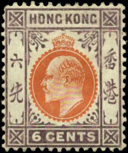 Hong Kong Scott #92 Mint