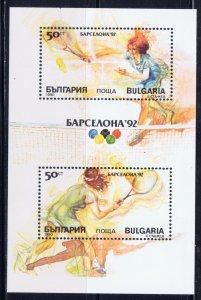 Bulgaria 3550 MNH 1992 Tennis souvenir sheet
