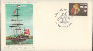Netherlands Antilles, Worldwide First Day Cover, Ships