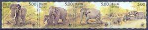 1986 Sri Lanka Scott 803 Elephants and WWF MNH