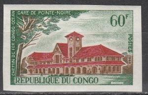 Congo #151  MNH  Imperf  (S1424)