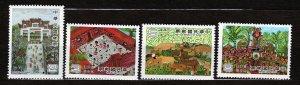 J22994 JLstamps 1982 taiwan china mnh set #2311-4 childrens art