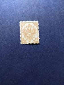 Bosnia & Herzegovina 19 F-VFMH, CV $150