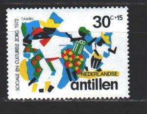 Antilles. 1972. 248 from the series. Folk dances. MNH.