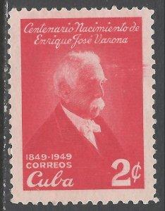CUBA 443 VFU Z1441-2