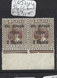 MALAYA JAPANESE OCCUPATION PERAK (P0805B) 2C/5C PR SG J261+261C INV S  MNH