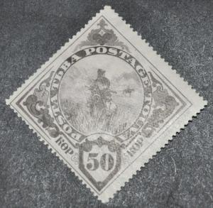 DYNAMITE Stamps: Tannu Tuva Scott #60 – MINT hr