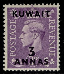KUWAIT GVI SG69, 3a on 3d pale violet, LH MINT.