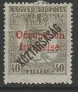 Hungary French Occupation Arad Issue 1919 40f MH* A18P16F634