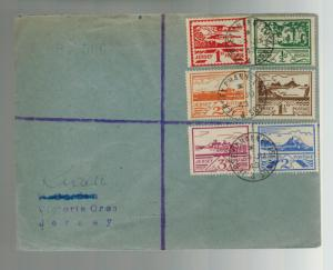 1943 Occupied Jersey first day Cover Complete Set N3-N8 Victoria Oren