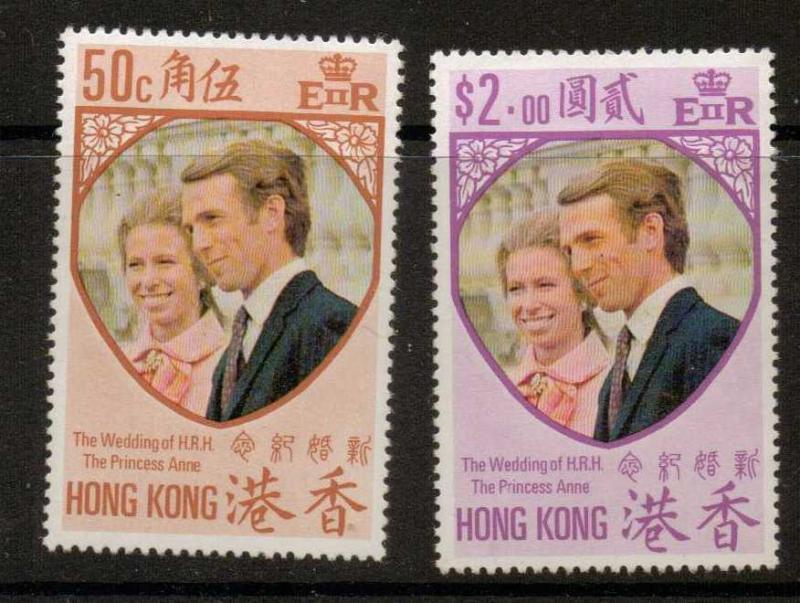HONG KONG SG297/8 1973 ROYAL WEDDING MNH