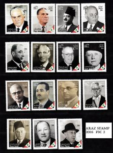 LEBANON- LIBAN MNH 2016 COMPLETE YEAR SET
