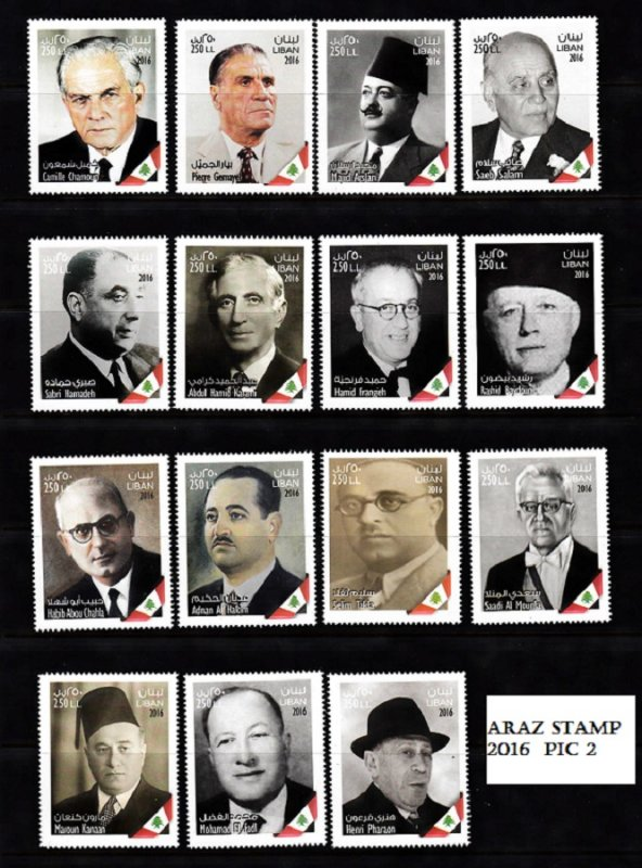 LEBANON - LIBAN MNH - 2016 COMPLETE YEAR ISSUES