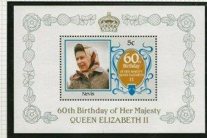 NEVIS 1986 60TH BIRTHDAY QUEEN ELIZABETH II, 5c DELUX PERF MINIATURE SHEET