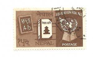 Nepal 1963 - Scott #153 *