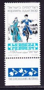 Israel #1039 Circassians MNH Single with tab