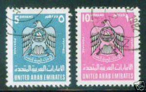United Arab Emirates UAE Scott 103-4 CV $30.00