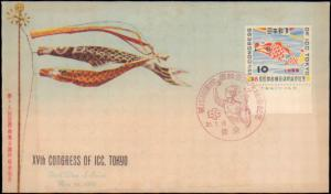 Japan, Worldwide First Day Cover, Fish