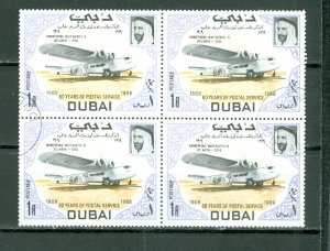 DUBAI AVIATION #93...BLK...USED NO THINS...$1.00