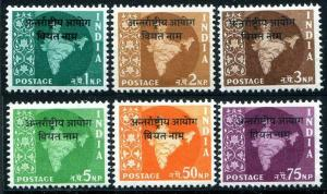 HERRICKSTAMP INDIA-VIETNAM Sc.# 11-16 1961 Overprints Mint NH