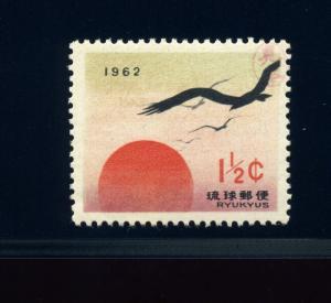 Ryukyu Islands Scott 92 Display Mihon Mint Stamp with Bush Cert ***RARE***
