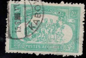 Afghanistan Scott 473 Used stamp