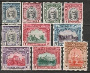 Pakistan Bahawalpur 1948 Sc 2-11 partial set MLH*
